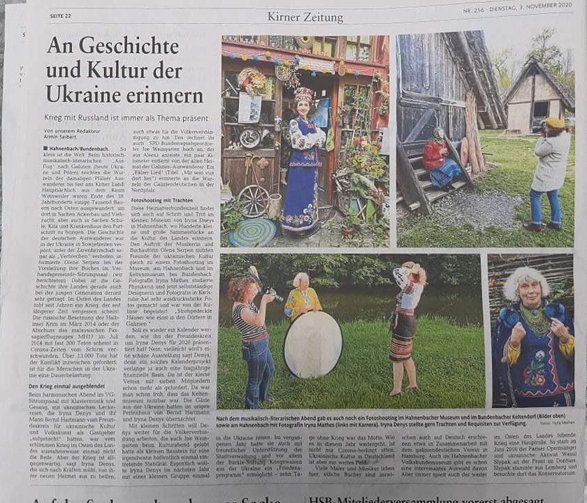 Kirner Zeitung,Artikel
