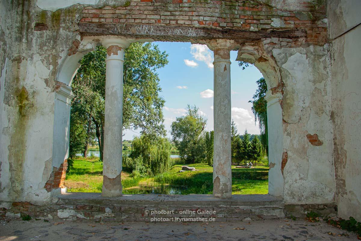 Lost Place. Ukraine. Oleksandriya Park. Archivfoto. 2013