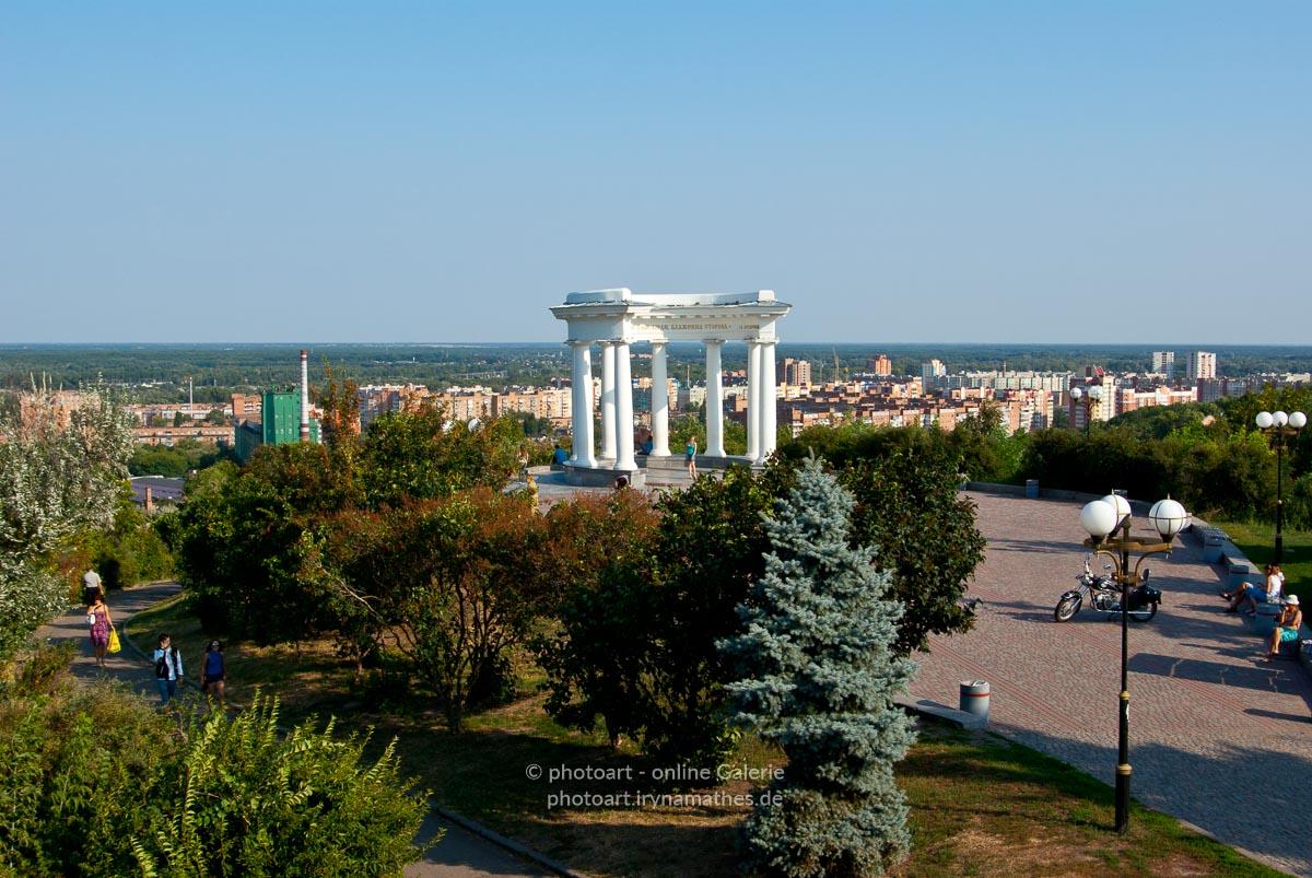Poltawa. Ukraine. 2013. Archivfoto. Reisefotografie